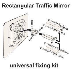 rectangular-traffic-mirror-universal-fixing-diagram1.jpg